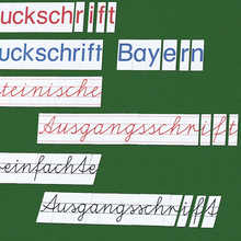 ABC-Buchstabensätze