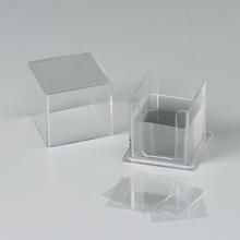 Deckgläser 18x18mm, 100 Stk.