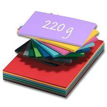 Fotokarton 220 g