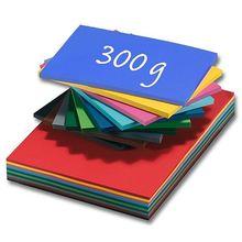 Fotokarton 300 g